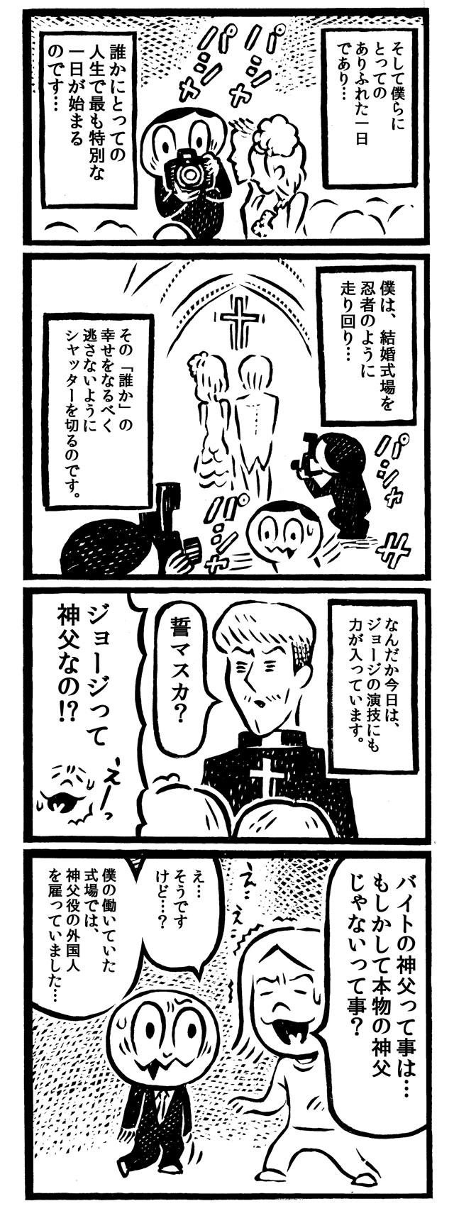f:id:kakijiro:20150530230121j:plain