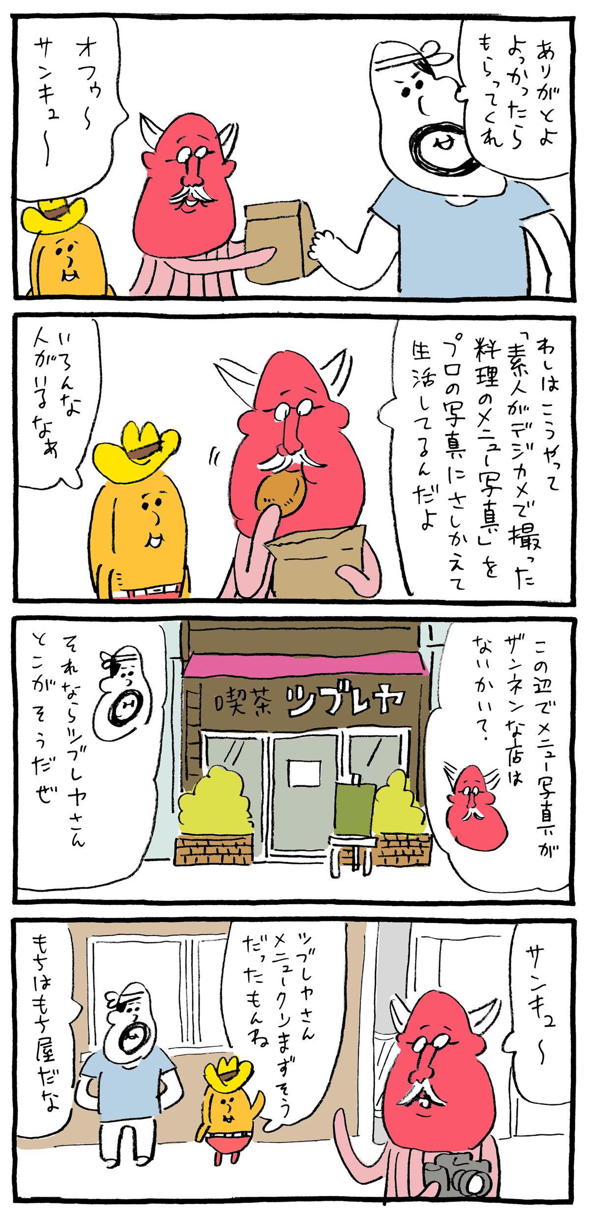 f:id:kakijiro:20150714104815j:plain