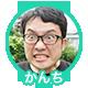 f:id:kakijiro:20150909135533p:plain