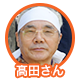 f:id:kakijiro:20150909141318p:plain