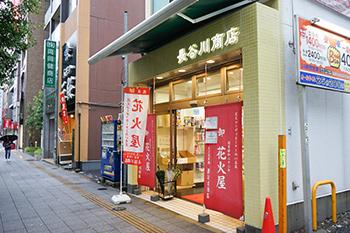 f:id:kakijiro:20151019161159j:plain