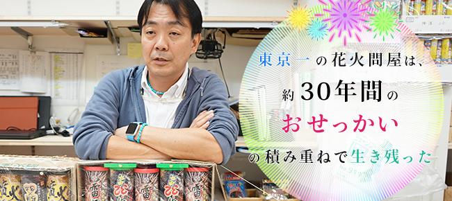f:id:kakijiro:20151027195957p:plain