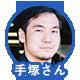 f:id:kakijiro:20151130025144p:plain