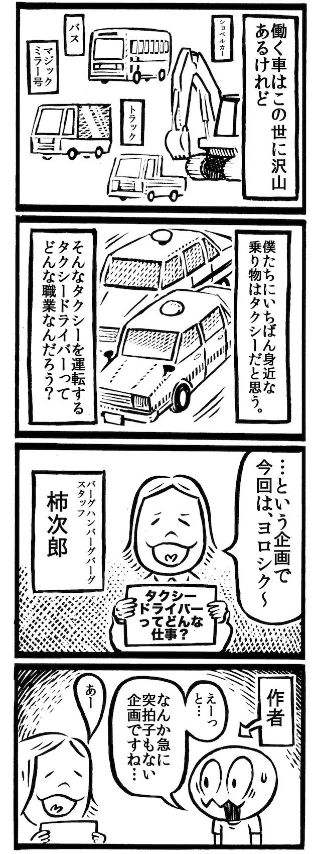 f:id:kakijiro:20151208235446j:plain