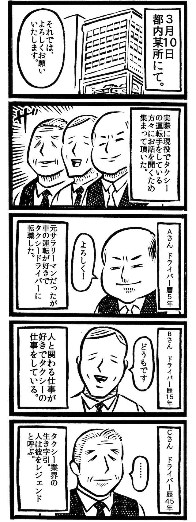 f:id:kakijiro:20151208235509j:plain