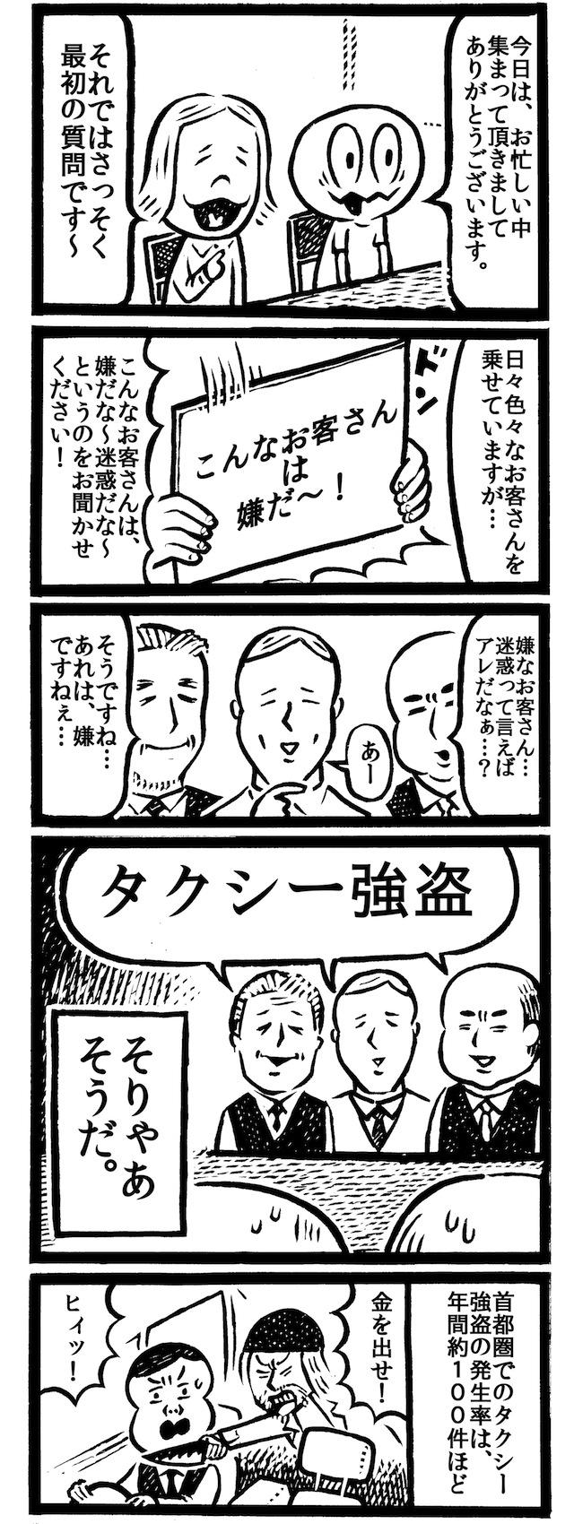 f:id:kakijiro:20151208235530j:plain