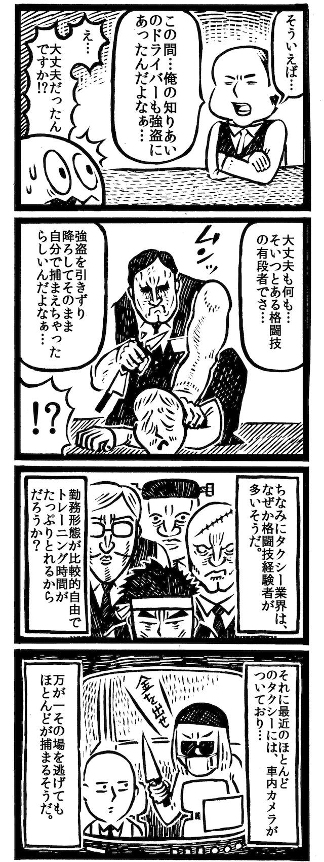 f:id:kakijiro:20151208235540j:plain