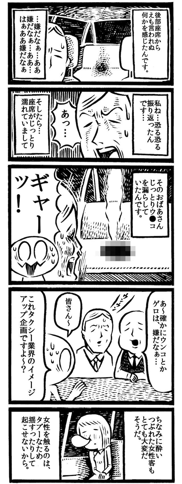 f:id:kakijiro:20151208235558j:plain