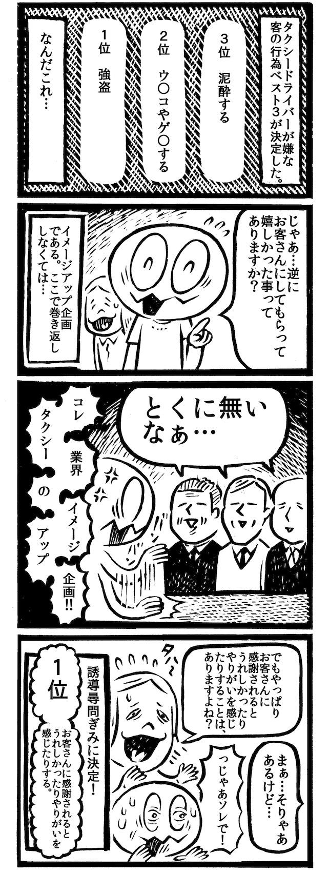 f:id:kakijiro:20151208235606j:plain