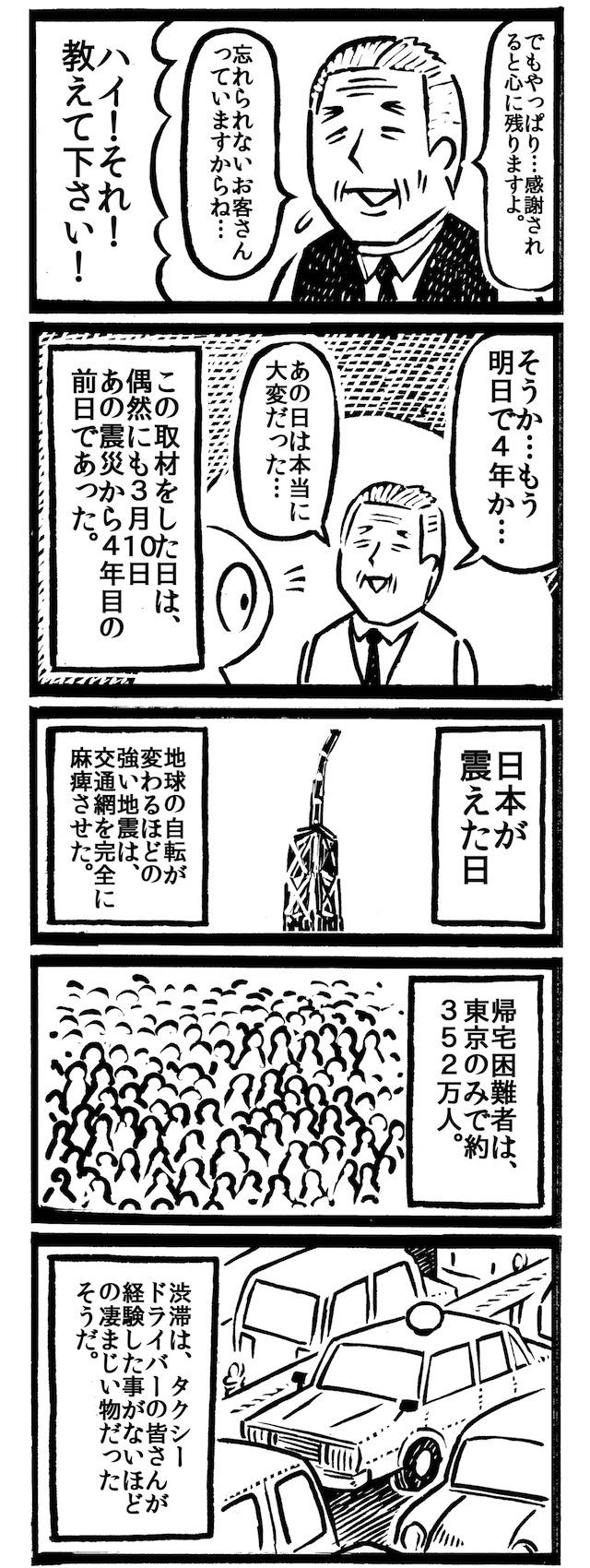 f:id:kakijiro:20151208235617j:plain