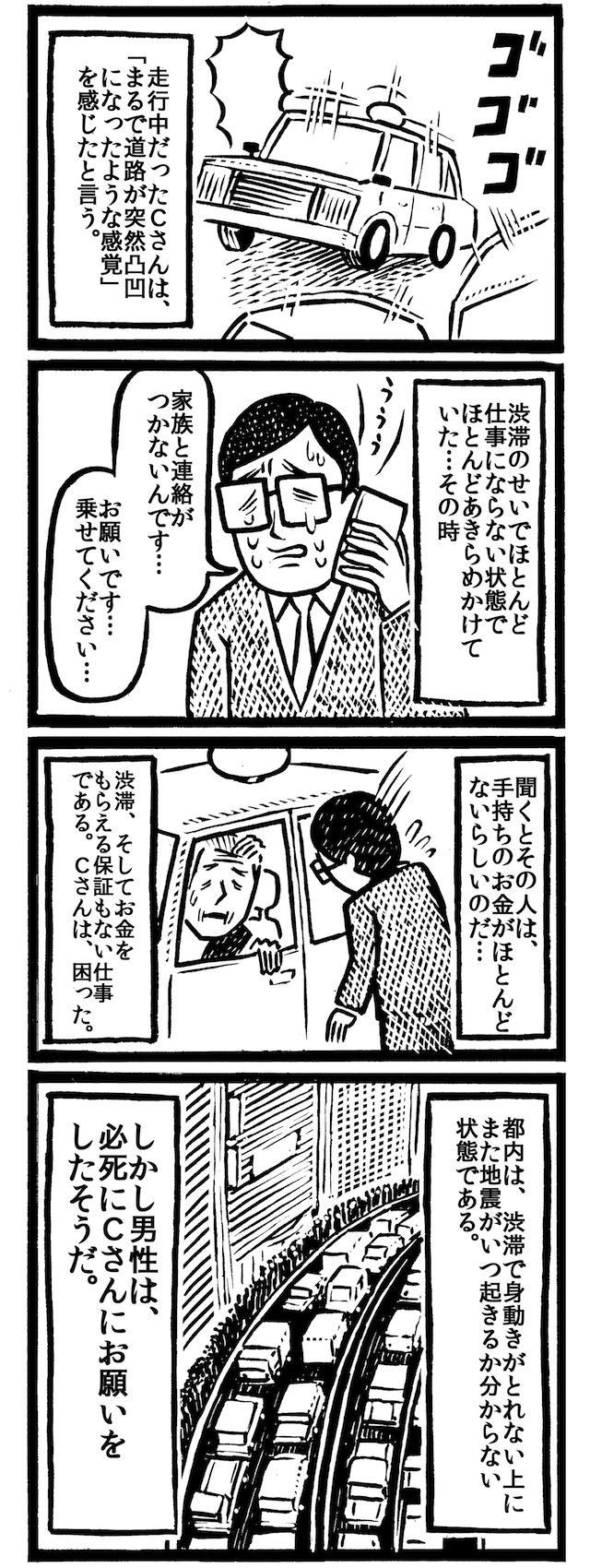 f:id:kakijiro:20151208235627j:plain