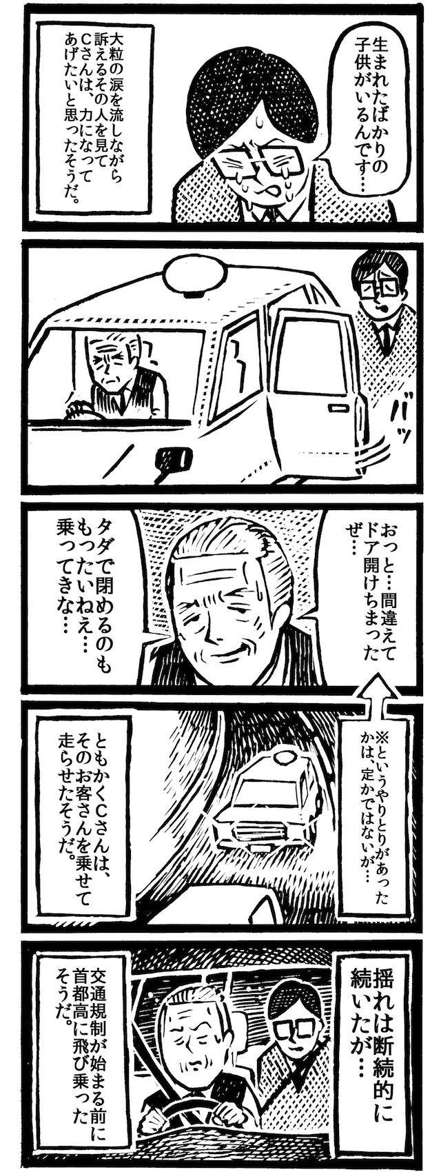 f:id:kakijiro:20151208235637j:plain