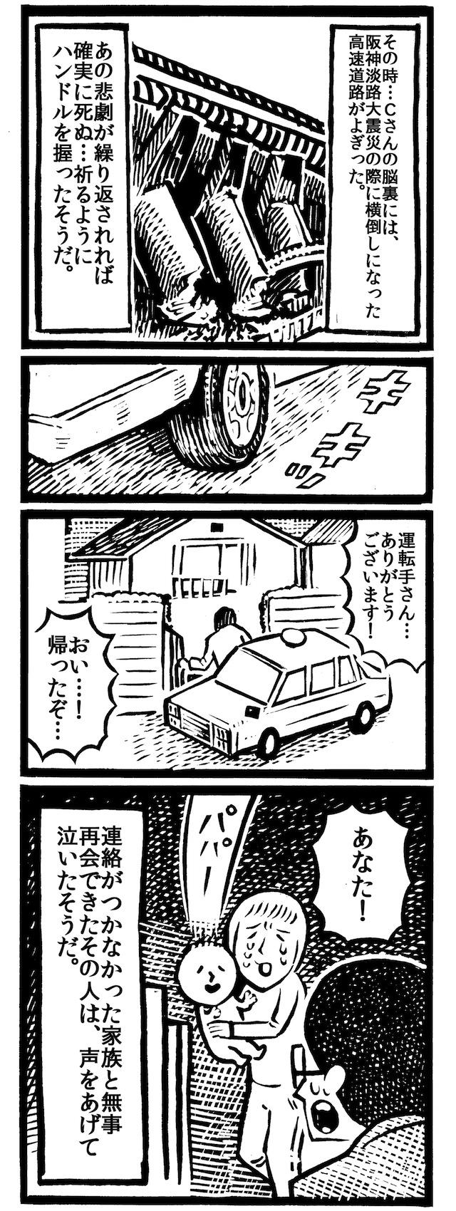 f:id:kakijiro:20151208235646j:plain