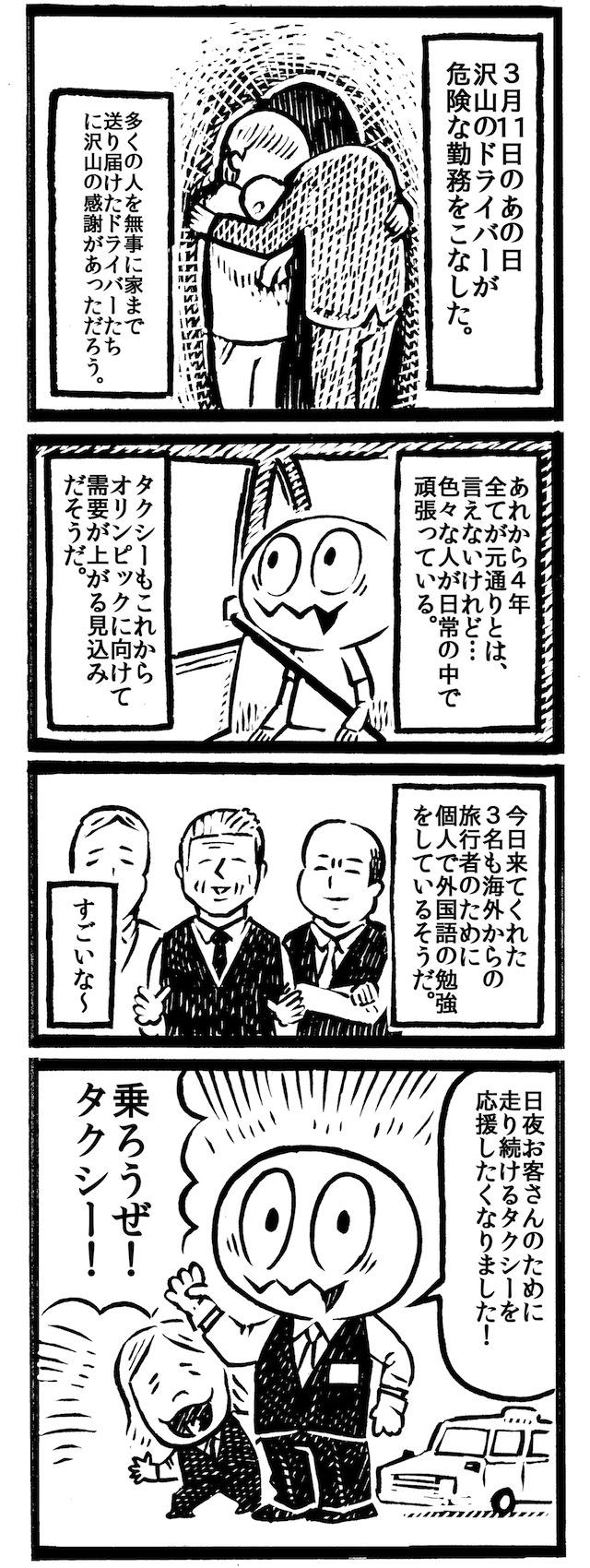 f:id:kakijiro:20151208235654j:plain