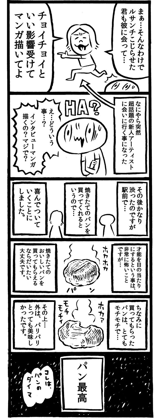f:id:kakijiro:20151225102526j:plain