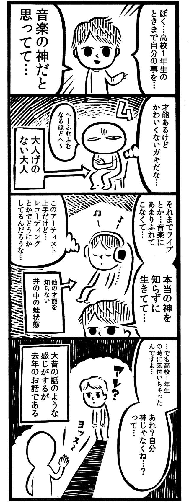 f:id:kakijiro:20151225102732j:plain