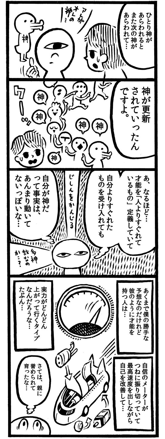 f:id:kakijiro:20151225102753j:plain