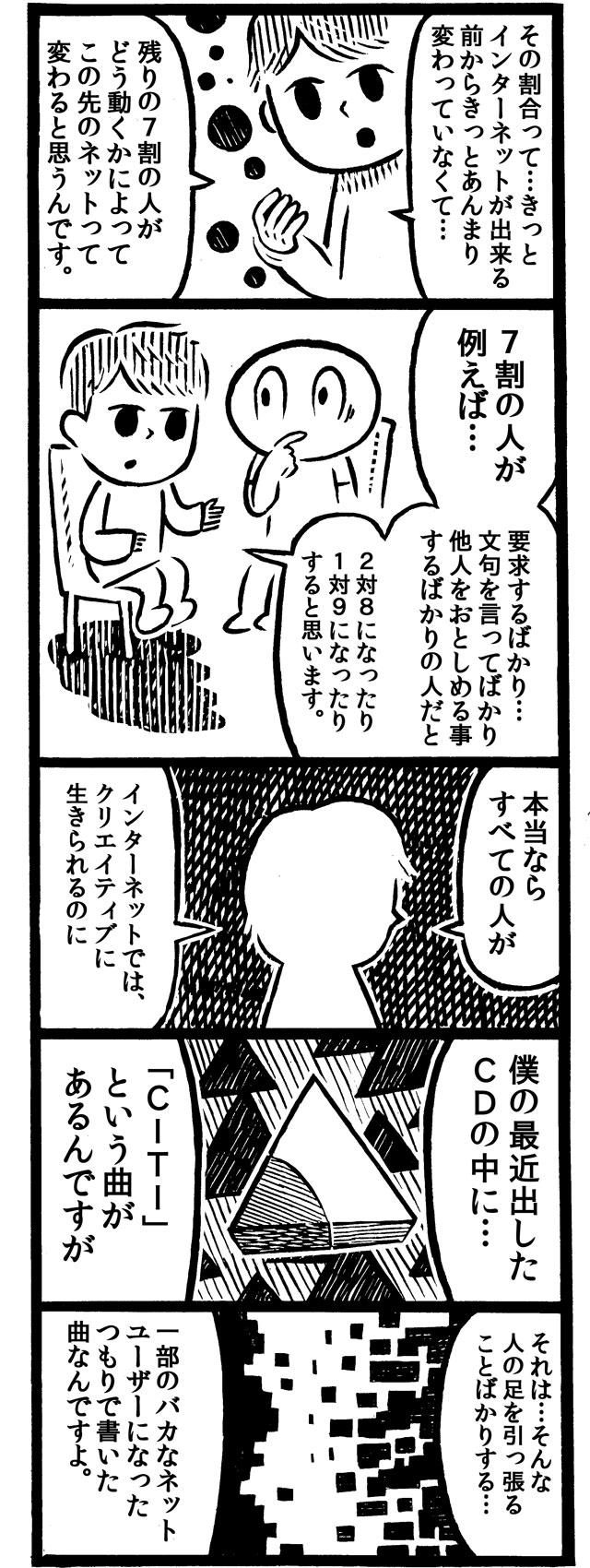 f:id:kakijiro:20151225102824j:plain