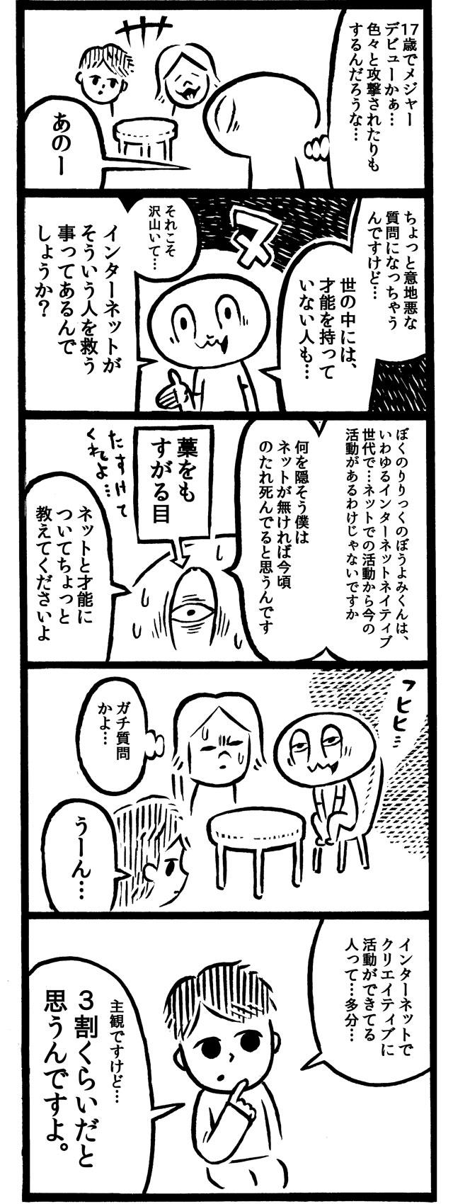 f:id:kakijiro:20151226151409j:plain