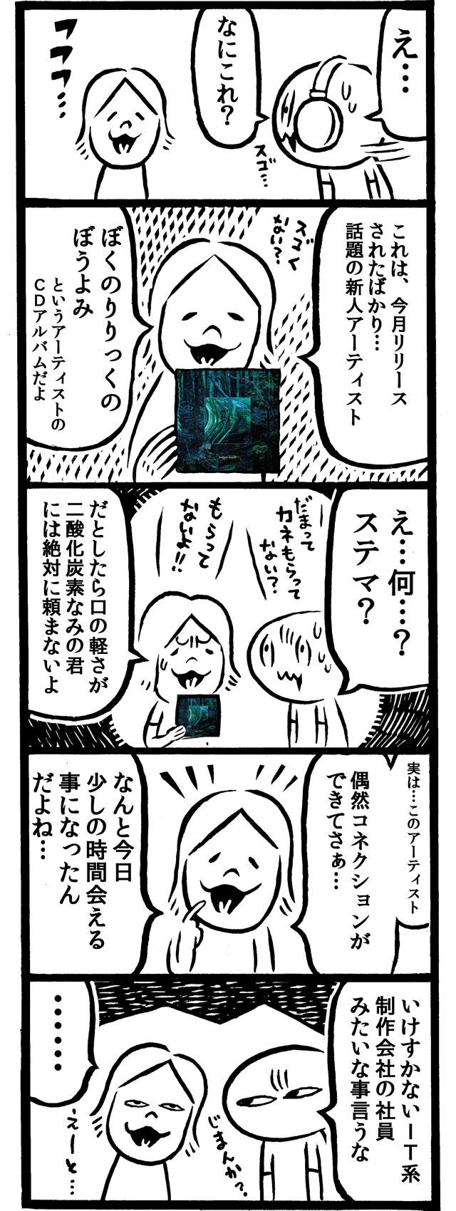 f:id:kakijiro:20151226151654j:plain