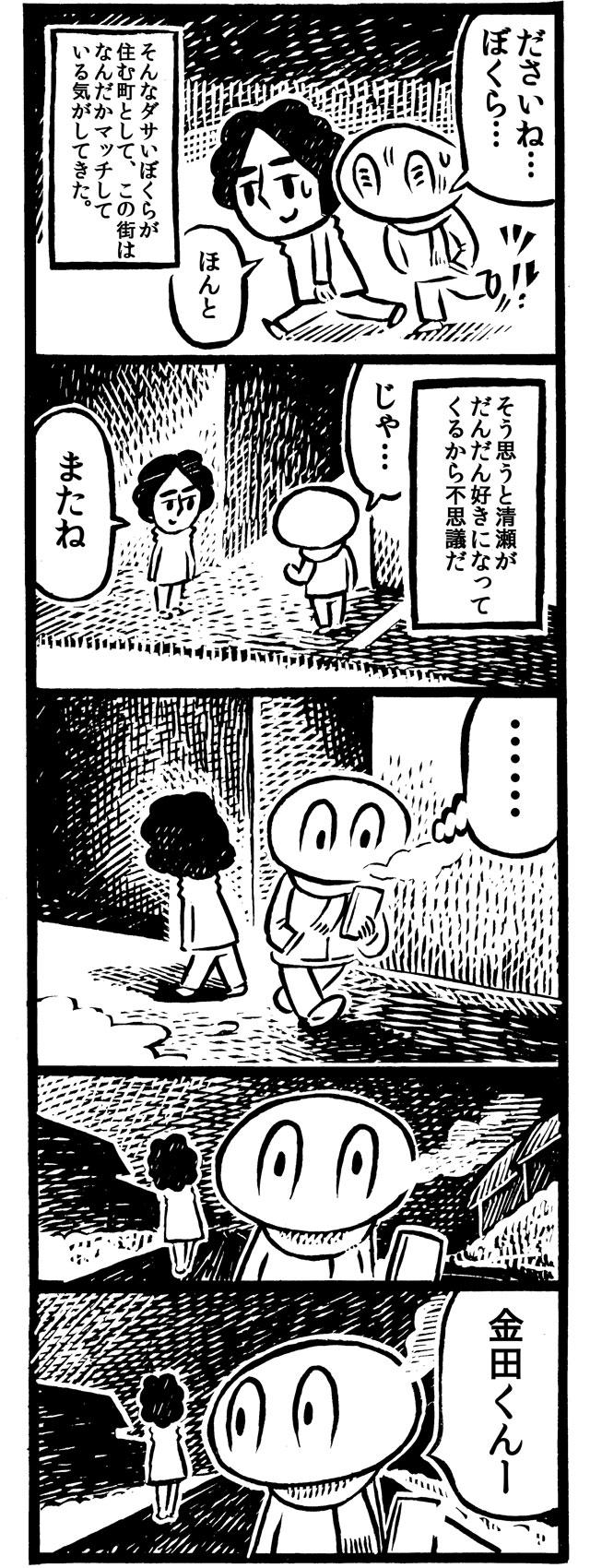 f:id:kakijiro:20160208133351j:plain