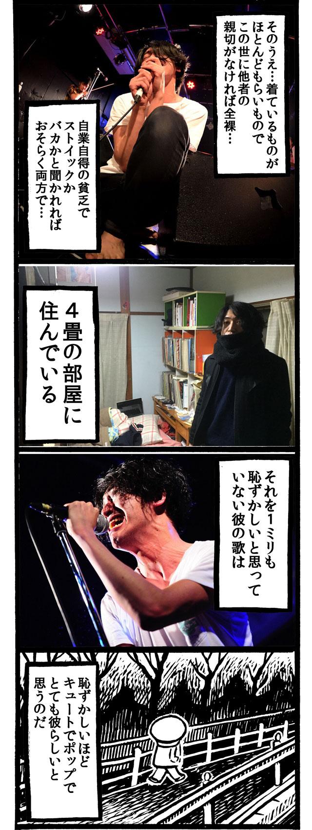 f:id:kakijiro:20160208133356j:plain