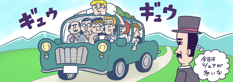 f:id:kakijiro:20160225003356j:plain