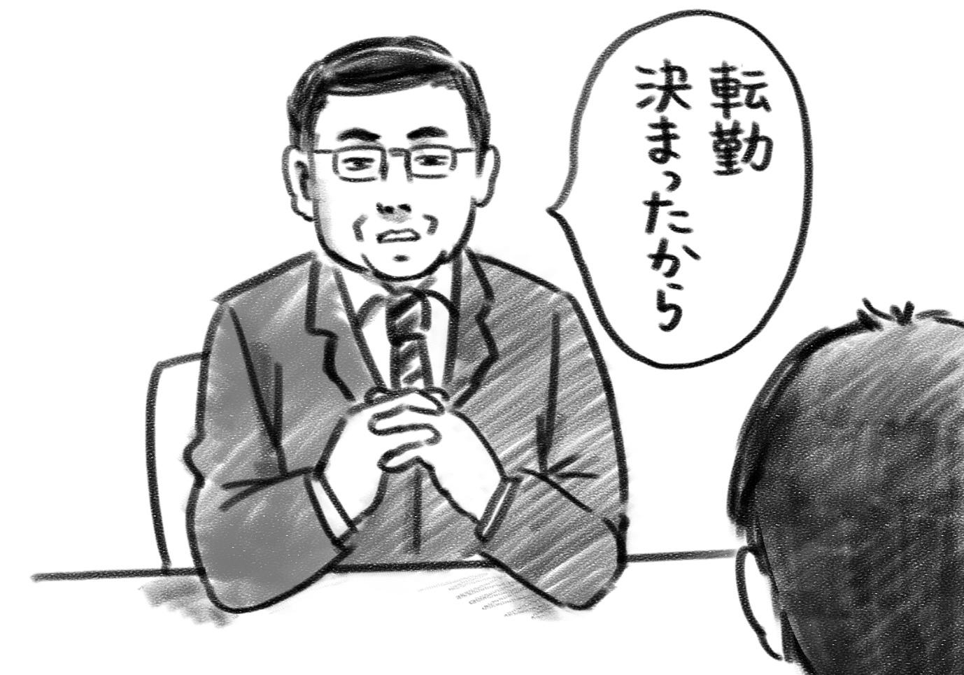 f:id:kakijiro:20160323113243j:plain