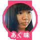 f:id:Arufa:20160330175905p:plain