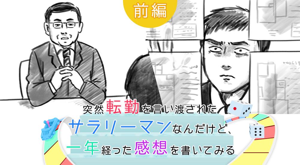 f:id:kakijiro:20160330223805p:plain