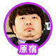 f:id:kakijiro:20160331102654p:plain
