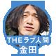 f:id:kakijiro:20160331102734p:plain