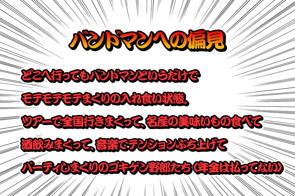f:id:kakijiro:20160331115438j:plain