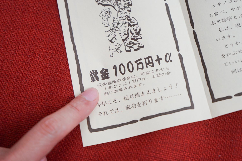 f:id:kakijiro:20160331191245j:plain