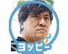 f:id:kakijiro:20160502131407p:plain