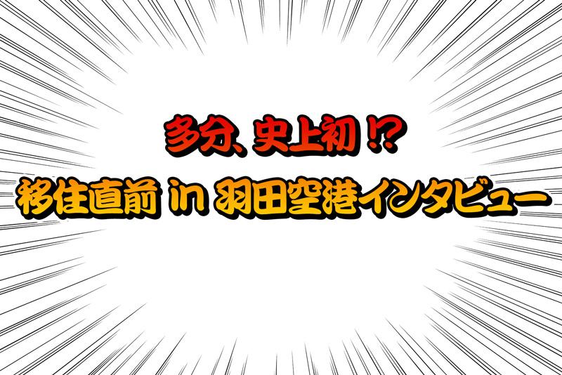 f:id:kakijiro:20160512163537j:plain