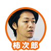 f:id:kakijiro:20160713163955p:plain