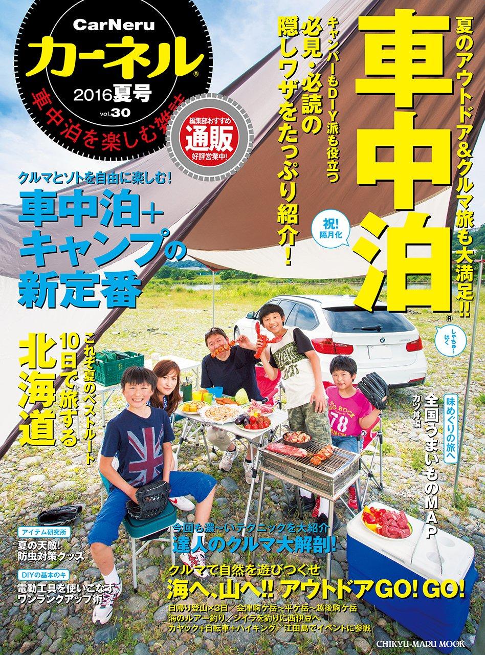 f:id:kakijiro:20160713164254j:plain