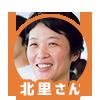 f:id:kanako-wakui:20160801145144p:plain