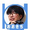 f:id:frozen_food:20160923111852p:plain
