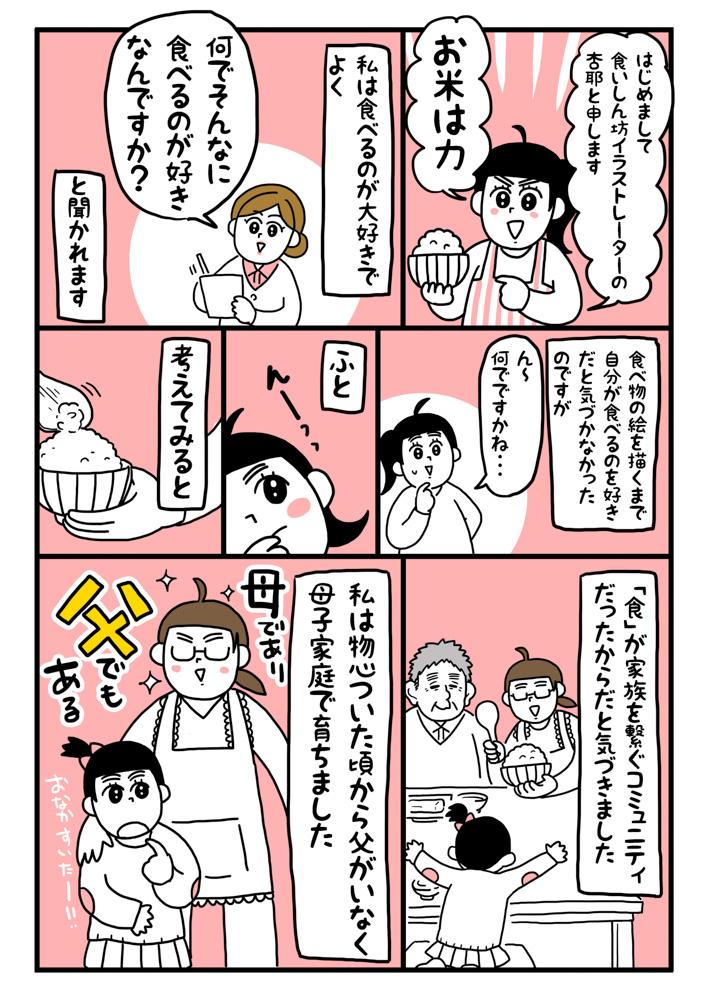 f:id:kakijiro:20161121200307j:plain