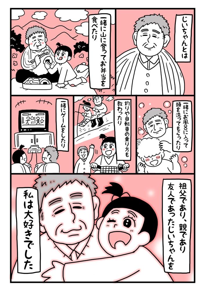 f:id:kakijiro:20161121200312j:plain