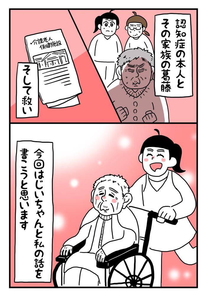 f:id:kakijiro:20161121200318j:plain