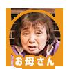 f:id:hitomonji:20161121221514p:plain