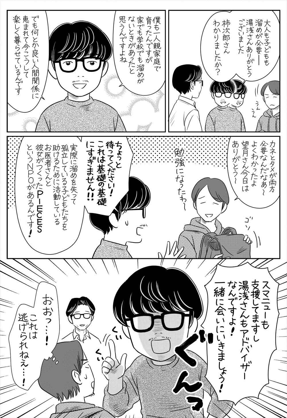 f:id:kakijiro:20170416171035j:plain