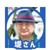 f:id:yh1123:20170421171500p:plain
