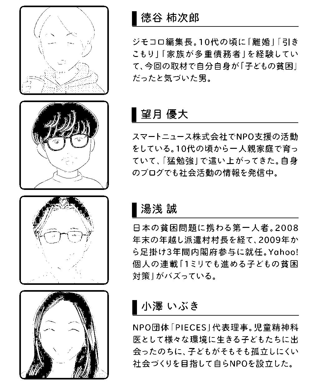 f:id:kakijiro:20170508230829p:plain
