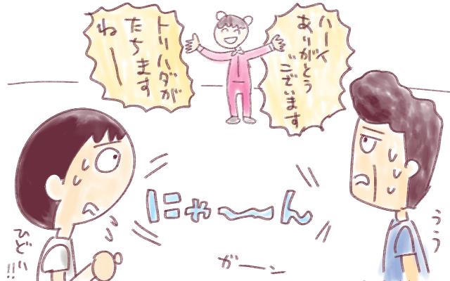 f:id:fushigishiatsu:20170607221408j:plain