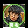 f:id:yutori_style:20171127231726p:plain