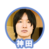 f:id:jpmpmpw:20170112151054p:plain